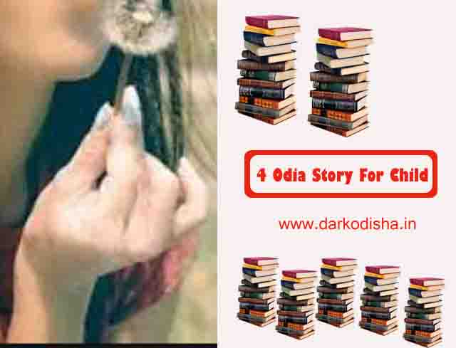 4 Odia Story For Child PDF