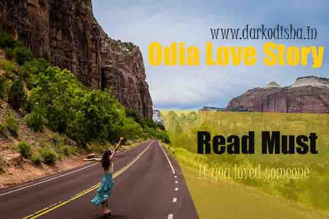 Awesome Odia Love Story Prathama Premara Bali