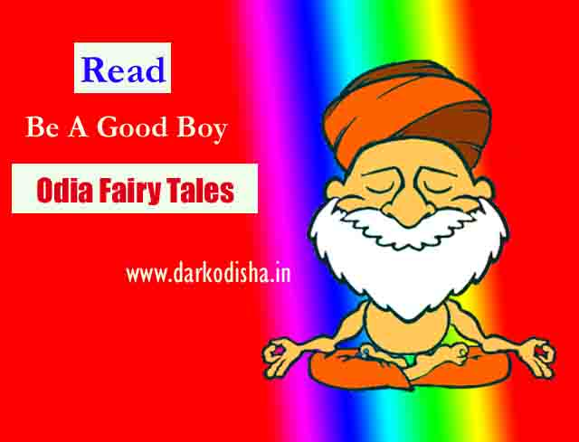odia fairy tales story