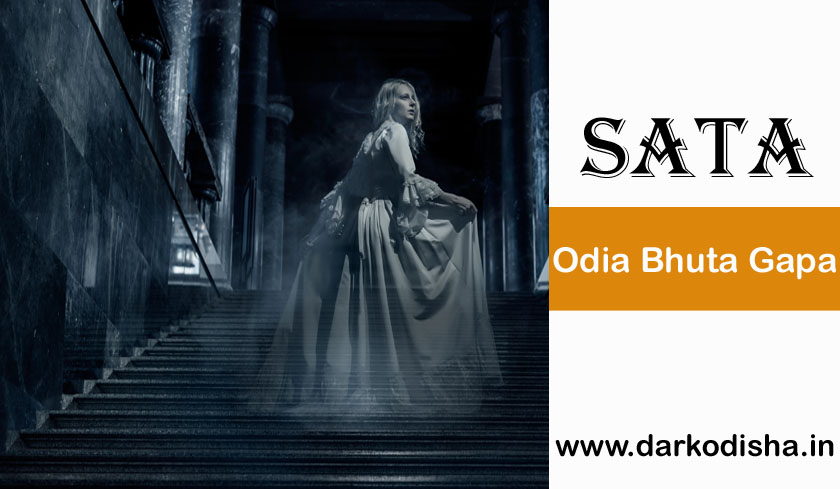 Odia Bhuta Gapa Read Online