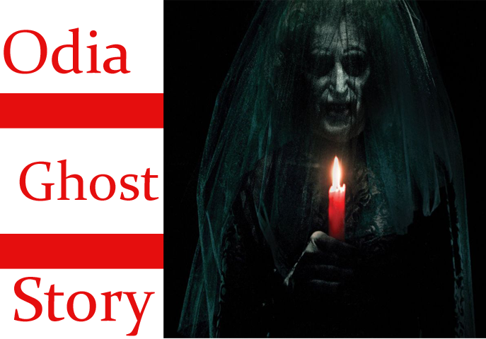 Real Odia Ghost Story Read Online, Odia ghost story, odia ghost story pdf, odia ghost story image, odia bhoot ghost story image download
