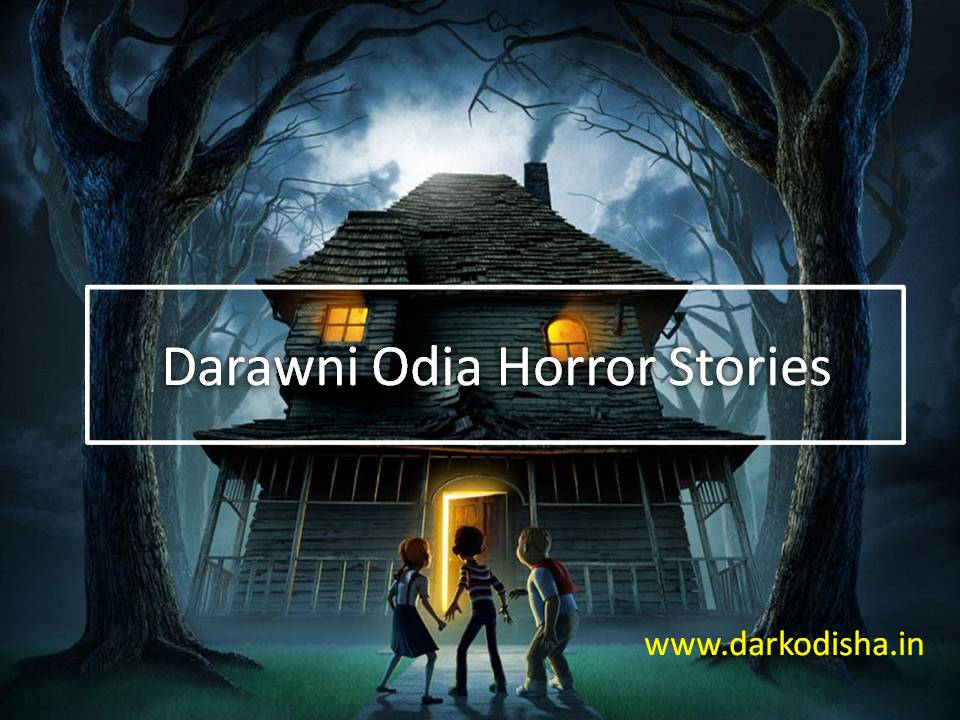 Real Odia Horror Stories Pdf