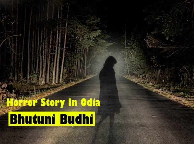 Real Horror Story in Odia Bhutuni Budhi
