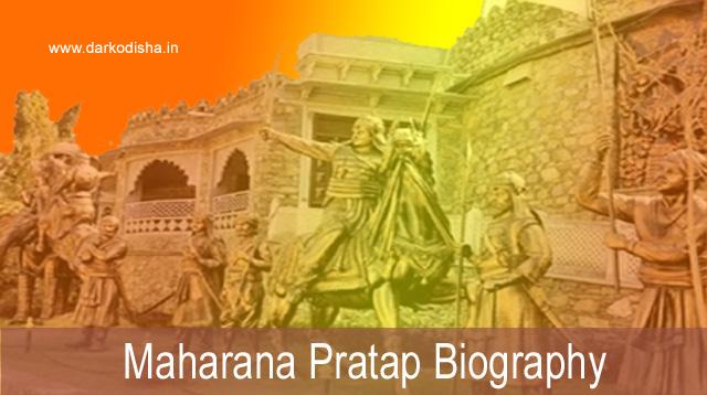 Maharana Pratap Biography