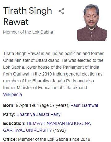 Tirath Singh Rawat Biography