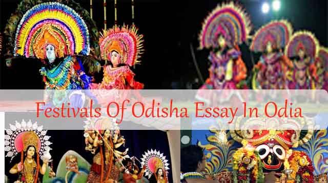 Essay On Festivals Of Odisha In Odia