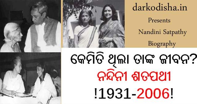 Nandini Satpathy